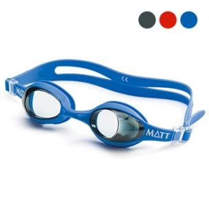 Gafas de nataci n junior for Gafas para piscina
